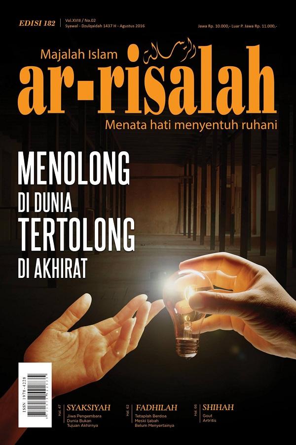 cover terbaru