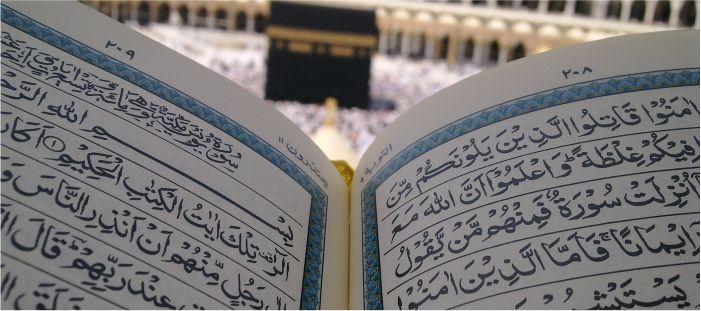 majalah islam ar-risalah indonesia, al-qur'an bukan bacaan biasa