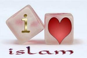 Islam: Nama dan Esensi