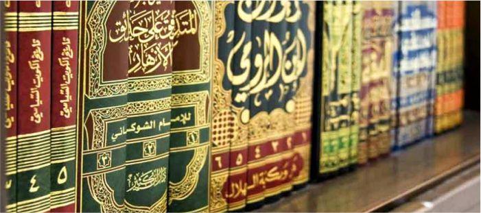 majalah islam di indonesia, Al-Quran dan Hadits, Dua Pedoman dalam Menyandarkan Agama Islam