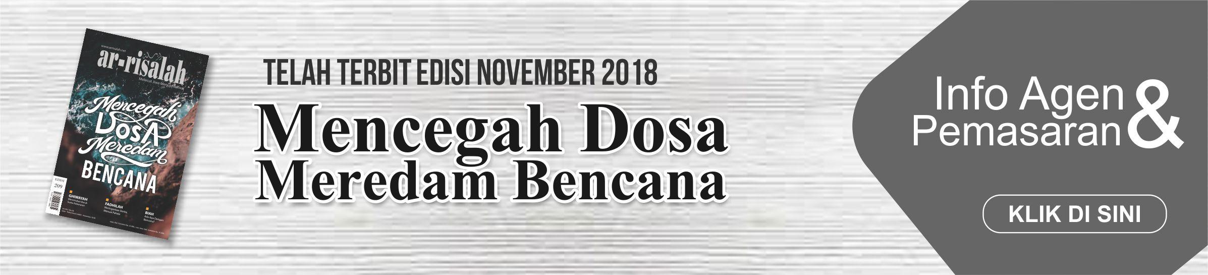 iklan majalah ar-risalah november